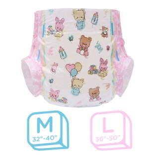 Little for Big Baby Cuties Adult Diaper Adult Diaper